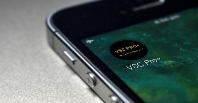 Progresivne web aplikacije uz novu platformu VSC Pro+
